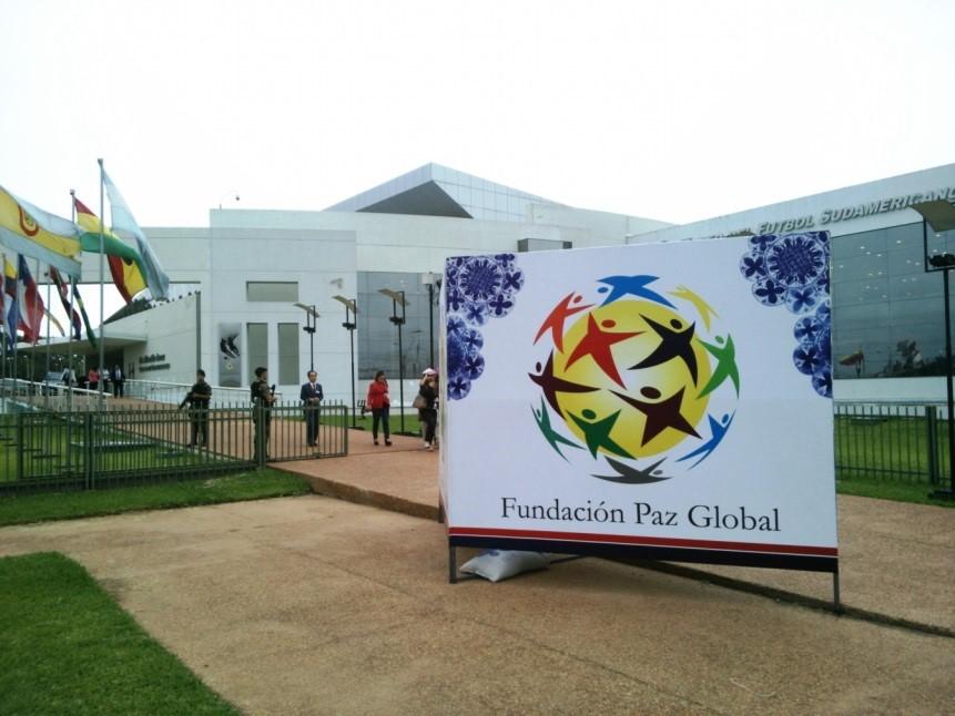 南米サッカー連盟に隣接するコンベンション会場