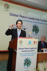 後藤亜也GPFJ代表理事兼GPF副会長