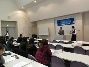 韓国GK戦略研究院のペ・ジョンホ理事長による講義