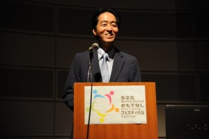 後藤亜也フェスティバル実行委員長による開会の辞