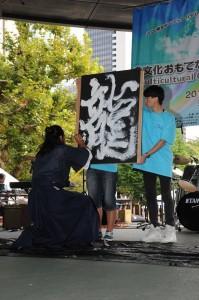 日本伝統楽器の演奏や書道パフォーマンス(16日文化公演)