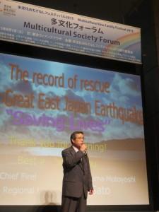 佐藤誠悦氏による特別講演「多文化の思いを復興に活かす」