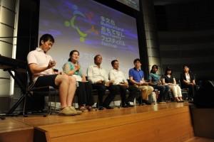 多文化コミュニティの代表によるグループトーク