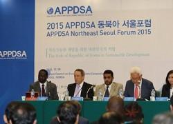 開発の専門家たちが持続的な発展における韓国の役割を話し合いました。