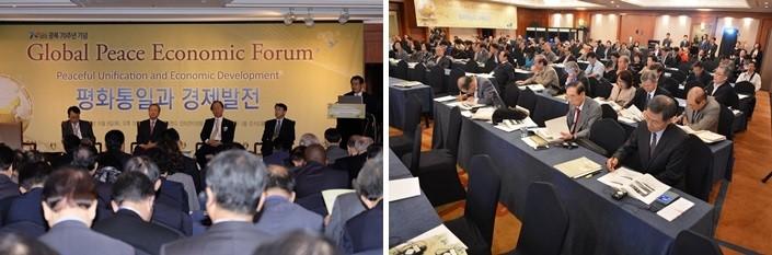 経済や政治など多くの分野から参加者が集まりました