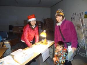 20131221fukushima_1