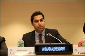 事務総長青年特使アフマド・アルヘンダウィ氏は、ビジョンと起業家精神の重要性を強調しました。