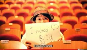 Korea United Video Photo