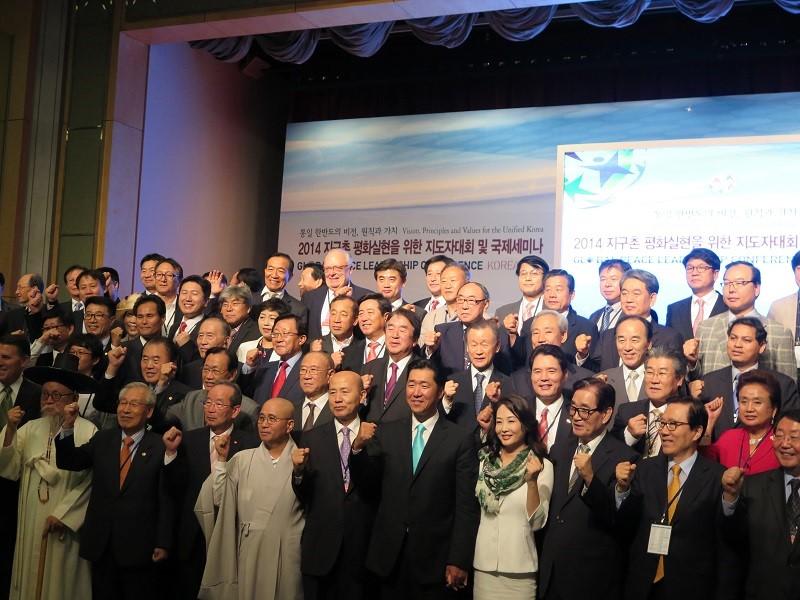 各界指導者たちの集合写真