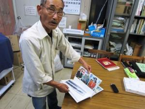 長年の自治会の活動を説明される栗原会長