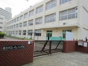 いちょう小学校は2014年3月に閉校。4月から飯田北小学校と合併して飯田北いちょう小学校となりました