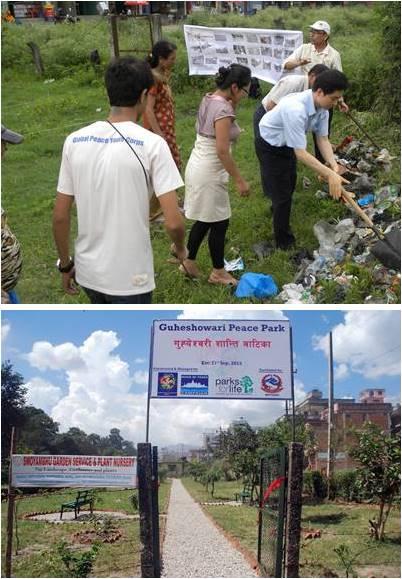 上:平和キャンペーンのGPFネパールの川プロジェクトの一環として、バグマティ川岸で、将来の公園敷地をボランティアが清掃しています。 下:グヘショワリ平和公園への入口。グヘショワリ平和公園は、バグマティ川の再生のためのGPFネパールのイニシアチブである平和の川プロジェクトです。