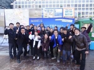 昨年の日韓平和学生フォーラム