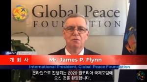 開会の辞を述べるジェームズ・P・フリンGPF会長