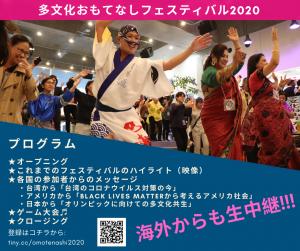 200823omotenashi02