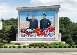 201125northkorea01