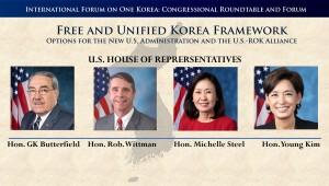 左から、GKバターフィールド議員(民主党)、ロブ・ウィットマン議員(共和党)、ヨン・キム議員(共和党)、ミシェル・スティール議員(共和党)