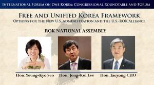 韓国側スピーカー。左から、ソ・ヨンギョ議員(共に民主党)、イ・ジョンゴル前議員、チョ・テヨン議員(国民の力)