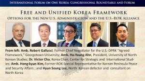 市民団体より、ロバート・ガルーチ教授、アン・ホヨン大使、ビクター・チャ博士、キム・ホンギュン大使、李ヒョンスン氏