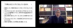 日韓の歴史的背景と今後の関係性について語る小倉氏