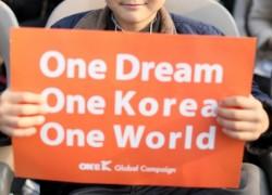 interviewkoreaninusa