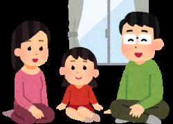 jitaku_taiki__relax_family