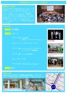 omotenashi2018_02